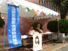 news_20160926