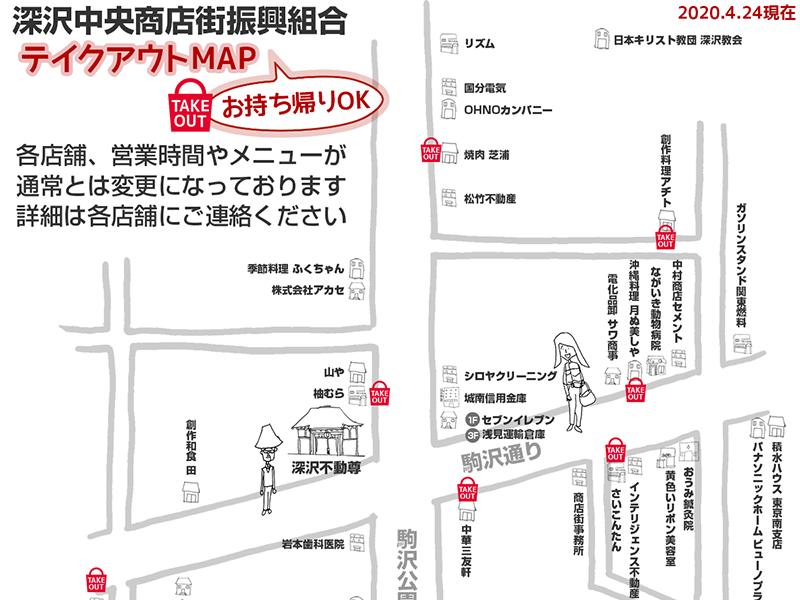 map20200424c